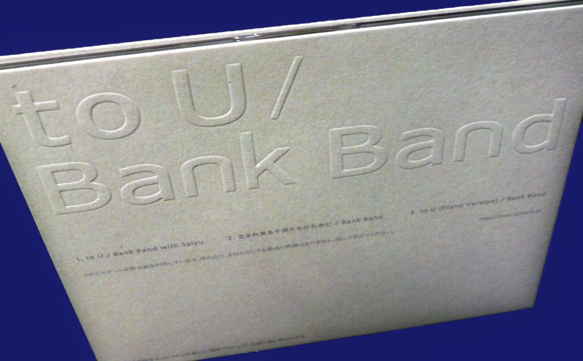 To U by Bank Band